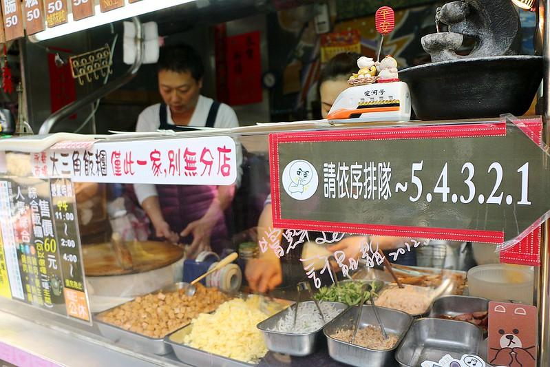 捷運永春大三角飯糰- 創意台灣傳統飯糰14