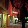 Enter (@thegrainiac) Tags: creepy motel hotel portra 400 kodak rolleicord v c41 home developed v550 night bates weird street smalltown california northern redding vacancy neon lights