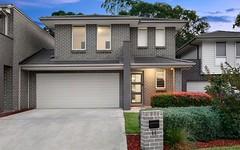 14 Horatio Avenue, Kellyville NSW