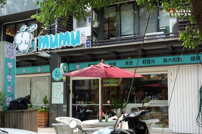 新竹香山親子餐廳 大庄 Mumu 白姆森林 (10).JPG