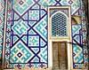 Ulug Beg Madrasa   - DSC02974 (Chris Belsten) Tags: geometrical islamic silkroad c15th timur madrasa registansquare register ulugbeg islamicarchitecture centralasia thesilkroad samarkand