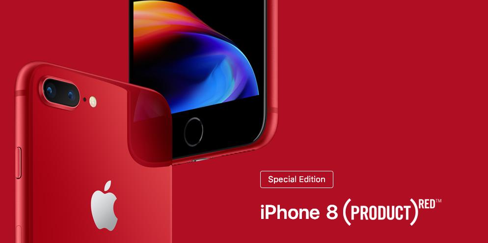 iphone 8 紅 寬面
