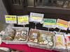 IMG_5006 (298先生) Tags: kawagoeshi saitamaken 日本