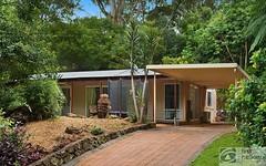 15 Kadina Street, Goonellabah NSW