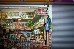 1706084v (Bogdan Szadowski) Tags: lviv ukraine foodmarket foodstall indoor people shopassistant streetphoto lvivoblast ua