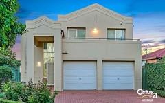 15 Bagala Street, Glenwood NSW