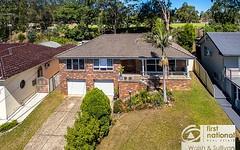 14 Carver Crescent, Baulkham Hills NSW