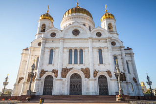 Big building of Cathedral of Christ the Saviour