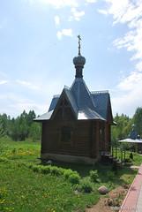 Варварине джерело, Переславль-Заліський  InterNetri 0386
