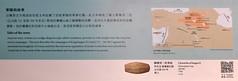 L1070684 (H Sinica) Tags: hongkonghistorymuseum britishmuseum assyrian cuneiform script cylinder sargon iraq