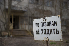 Chernobyl 2018 (Reinier Valk) Tags: chernobyl nuclear disaster tsjernobil prypyat radioactive exclusion zone