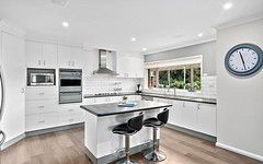 100 Derribong Drive, Cordeaux Heights NSW