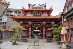 関帝廟(關帝廟)- Chinese Temple in Japan (Hideki Iba) Tags: temple shrine chinese kobe japan 関帝廟 神戸 日本 red word letter 文字 漢字 關帝廟 chinesetemple