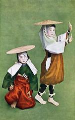 Miyako Odori - Rice Planters' Dance 1928 (1) (Blue Ruin 1) Tags: miyakoodori cherrydance riceplanters dancers geiko geisha japanese japan showaperiod 1928 postcard kyoto hakama