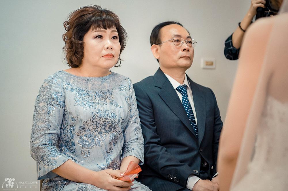 華漾中崙-婚攝小朱爸_060