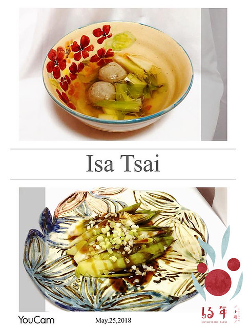 火龍果花苞怎麼煮?妳可以這樣試試(2)