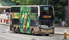 KMB ATENU949 UA1491@258D (RD9278SpartaRemixer) Tags: kmb bus buses atenu atenu949 ua1491 258d