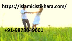 Dua to get love back (Islamic Istikhara) Tags: dua love lost back islamic powerful