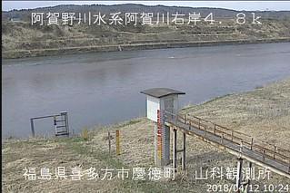阿賀野川山科ライブカメラ画像. 2018/04/12 10:48