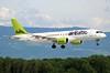 Bombardier CS300. YL-CSB. Air Baltic BT647. (Themarcogoon49) Tags: baltic bombardier cseries aircraft landing gva lsgg cointrin airport planespotting switzerland avgeek