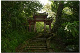The Zen gate, Tucheng, Taiwan