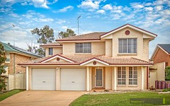 8 Forcett Close, West Hoxton NSW