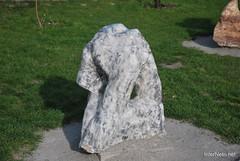 Ботанічний сад імені Гришка Сад каменів InterNetri  Ukraine 161