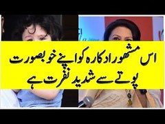 the famous actress hates her grandchild (Showbiz Lovers) Tags: famous actress hates her grandchild