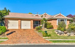 4 Chase Drive, Acacia Gardens NSW