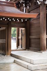 Entering Meiji Jingu (DanaMichelle309) Tags: japan meijijingushrine shibuya shrine tokyo travel shibuyaku tōkyōto jp minami gate