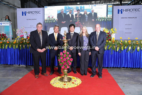 "Hirotech India Factory Launch • <a style=""font-size:0.8em;"" href=""http://www.flickr.com/photos/155136865@N08/40779317734/"" target=""_blank"">View on Flickr</a>"