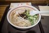 Fukuoka St Ramen. (Kim Jin Ho) Tags: ramen pork soup noodles korea japan fukuoka kimchi garlic famous place jamsil seoul tourist travel destination
