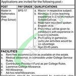 Lawrence College Ghora Gali Murree Jobs 2018 for Teaching Staff | Jobs in Pakistan thumbnail