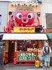 Les bars restaurants d'Osaka Japon (geolis06) Tags: geolis06 asia asie japan japon 日本 2017 osaka olympus street rue building batiment