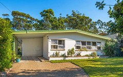 217 Fox Valley Road, Wahroonga NSW