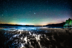 Mist flying over the Surface (**capture the essential**) Tags: 2017 f28 fisheye kirchsee lakekirchsee milchstrasse milkyway reflection reflections reflexion sonya7m2 sonya7mii sonya7ii sonyilce7m2 walimexpro