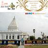 Bhagwan Bahubali Swami Mahavir Digamber Jain Atishay Kshetra Aara (Jain News Views) Tags: jain tirth bhagwan bahubali swami mahavir digamber atishay kshetra aara divinity temple yatra tirthankar