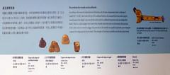 L1070836 (H Sinica) Tags: hongkonghistorymuseum britishmuseum achaemenid cambyses