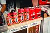 IMG_8494 (superstar_nhi) Tags: japan nhậtbản nhật bản love life streetlife mine taurus photography
