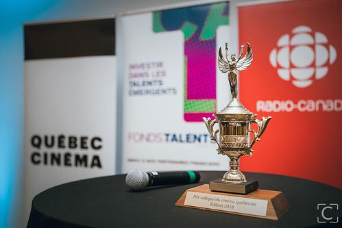 Trophée édition 2018