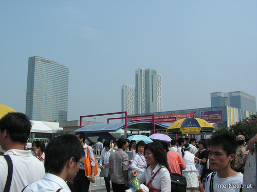 Гуанчжоу, Китай Chine InterNetri 11