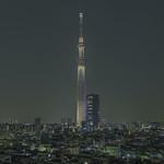 Tokyo 4377 thumbnail