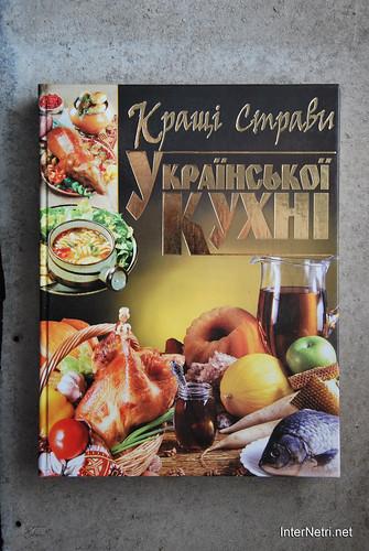 Кращі страви української кухні