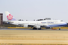China Airlines 747-400 B-18210 (birrlad) Tags: narita nrt international airport tokyo japan aircraft aviation airplane airplanes airline airliner airlines airways taxi taxiway takeoff departing departure runway boeing b747 b744 747 747400 747409 b18210 china dynasty ci101 taipei jumbo jet