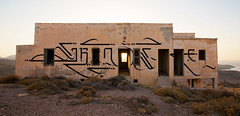GRACE / Mural (Simon Silaidis - UrbanCalligraphy) Tags: urbancalligraphy simonsilaidis calligraphy letters lettering handletters handstyle handstyles typography abandoned grace streetcalligraphy streetart art calligraphybrush calligraphybrushes mykonos island greece