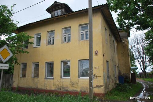 Переяслав-Заліський InterNetri 546
