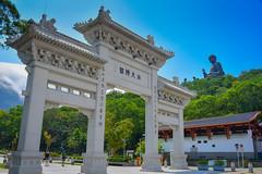 Chinese Gate to Wisdom Trail and Tian Tan Buddha statue - Ngong Ping Lantau Island Hong Kong (mbell1975) Tags: hongkong newterritories hk chinese gate wisdom trail tian tan buddha statue ngong ping lantau island hong kong china sar asia 昂坪 大嶼山 sculpture big great portal gateway tor