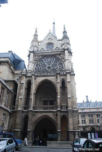 Сен-Шапель, Париж, Франція  InterNetri 0116