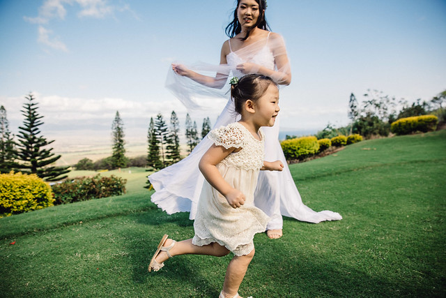 Kristine & Dane | Maui Wedding