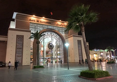 Railway Station (scuba_dooba) Tags: morocco africa north city marrakesh railway rail train station gare de marrakech